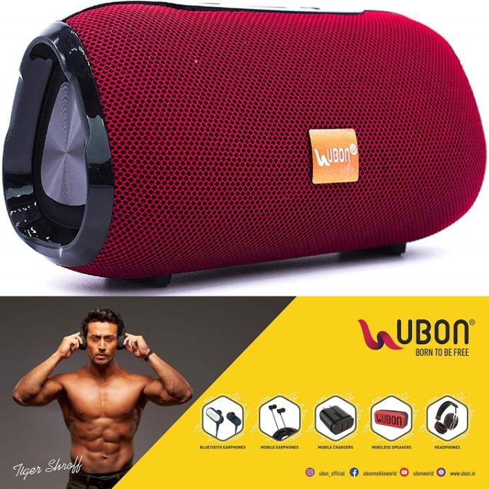 UBON It all about U Waterproof Wireless Speaker